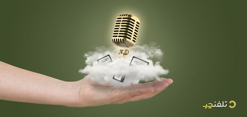 اهمیت ضبط مکالمات تلفنی در مرکز تلفن ابری